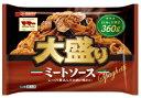 マ・マー 大盛りスパゲティ ミートソース (360g)×24袋 冷凍食品 レンジ調理 【M】 パスタ スパゲッティ スパゲティ