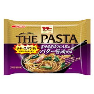 【M 24個セット♪】 日清 マ・マー THE PASTA ソテースパゲティ 宮崎県産ほうれん草のバター醤油風味 (265g)×24個 冷凍食品