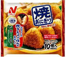 ニチレイ 焼おにぎり (10個入)×18袋 冷凍食品 レンジ調理 トースターOK おにぎり 【M】