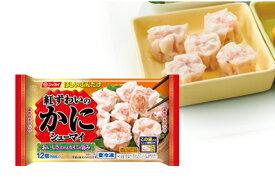 【M 24個セット♪】 ニッスイ ほしいぶんだけ 紅ずわいのかにシューマイ (12個入)×24個 冷凍食品