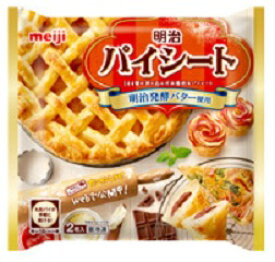 【M 24個セット♪】 明治 パイシート 2枚入 (260g)×24個 冷凍食品