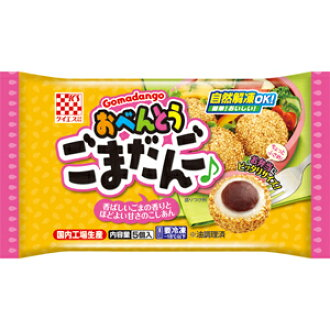 Kay S lunch sesame dumpling (with five) *48 frozen food range cooking nature thawing