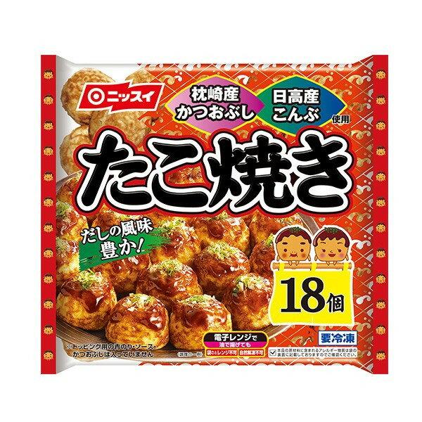 【M】 ニッスイ たこ焼き (18個入)×24袋 冷凍食品 レンジ調理 たこ焼 たこやき