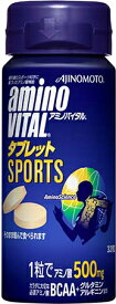 アミノバイタル タブレット (32g/標準32粒入) 【A】 サプリメント 筋肉を良い状態に保つ