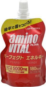 アミノバイタル パーフェクトエネルギー グレープフルーツ味 (130g) 【A】 ゼリー飲料 スポーツドリンク