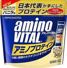 アミノバイタル アミノプロテイン バニラ味 (4.4g×30本入) 【A】 顆粒スティック ホエイプロテイン配合 サプリメント