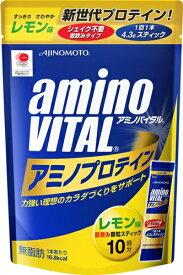 アミノバイタル アミノプロテイン レモン味 (4.3g×10本入) 【A】 顆粒スティック ホエイプロテイン配合 サプリメント