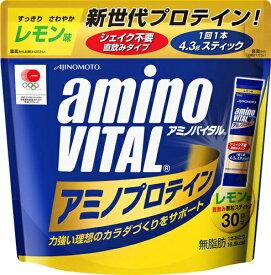 アミノバイタル アミノプロテイン レモン味 (4.3g×30本入) 【A】 顆粒スティック ホエイプロテイン配合 サプリメント