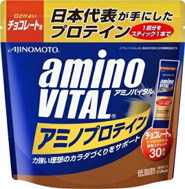 アミノバイタル アミノプロテイン チョコレート味 (4.3g×30本入) 【A】 顆粒スティック ホエイプロテイン配合 サプリメント