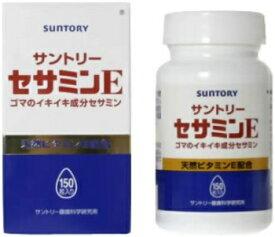 サントリー セサミンE (150粒入) サプリメント 【A】