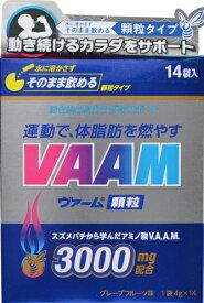 明治 VAAM ヴァーム 顆粒 (4g×14袋入) 【A】 動き続けるカラダをサポート スポーツドリンク