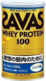 SAVAS ザバス ホエイプロテイン100 バニラ味 (378g) 理想の筋肉のために 【A】