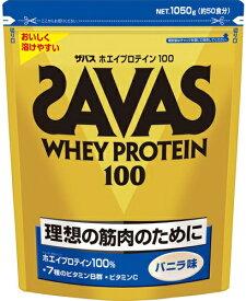 SAVAS ザバス ザバス ホエイプロテイン100 バニラ味 (1050g) 理想の筋肉のために 【A】