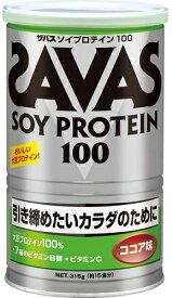 SAVAS ザバス ソイプロテイン100 ココア味 (315g) 体系維持 引き締めに 【A】