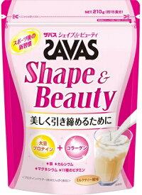 SAVAS ザバス シェイプ&ビューティー ミルクティー風味 (210g) 美しいカラダづくりに 【A】