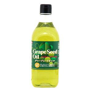 【A】 グレープシードオイル (470g) 食用油