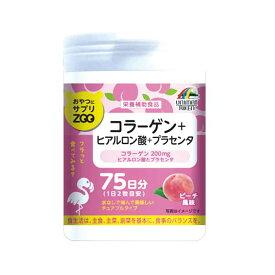 【A】 おやつにサプリZOO コラーゲン+ヒアルロン酸+プラセンタ (150粒)