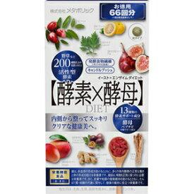【A】 メタボリック イーストxエンザイム ダイエット 徳用 (132粒) 内側から整って、スッキリクリアな健康美 栄養機能食品 銅・亜鉛