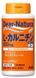 【A】アサヒフード ディアナチュラ(Dear-Natura) L-カルニチン 30日分(90粒) 脂っこいものが大好きな方に