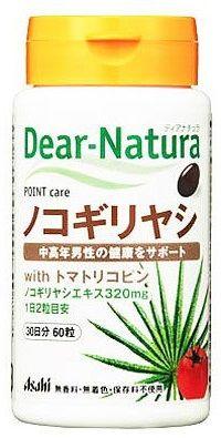【A】アサヒフード ディアナチュラ(Dear-Natura) ノコギリヤシ+トマトリコピン 30日分(60粒) 中高年男性の健康をサポート