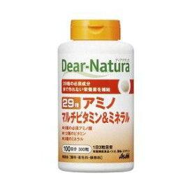 アサヒ ディアナチュラ 29種 アミノ マルチビタミン&ミネラル(300粒入) 【Dear-Natura サプリ サプリメント マルチビタミン】