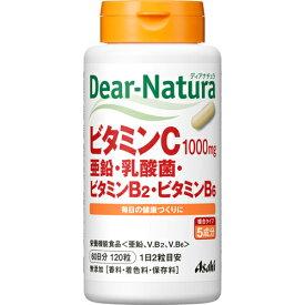 【A】 アサヒグループ食品 ディアナチュラ ビタミンC・亜鉛・乳酸菌・ビタミンB2・ビタミンB6 120粒入り(60日分)