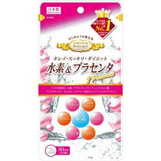 Yuwa hydrogen & placenta 7 Premium (60 grains into) hydrogen supplement