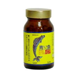 【A】 青い魚のエキスEPA&DHA (150粒)