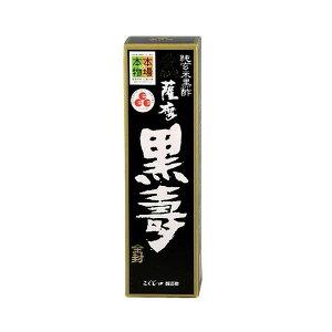 【A】 福山酢醸造 純玄米黒酢 薩摩黒寿 (700ml)