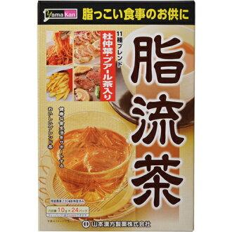 全物品点数两倍~♪[A]山本中医脂肪式茶茶袋(*24包10g)混合茶