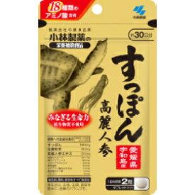 [A] 小林製薬 すっぽん 高麗人参 (60粒 約30日分) 18種類のアミノ酸含有