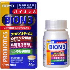 BION3 バイオン3 30粒 マルチビタミン&ミネラル 乳酸菌 プロバイオティクス