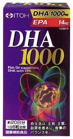 井藤漢方製薬 DHA 1000 (120粒) 健康食品・サプリメント