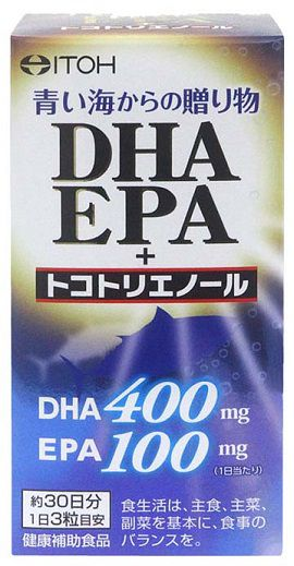 井藤漢方製薬 DHA EPA + トコトリエノール (90粒) 健康食品・サプリメント