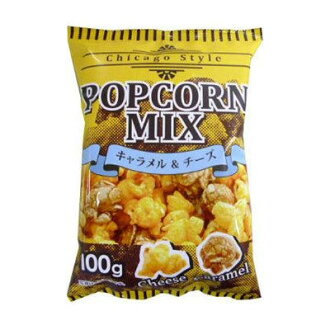Expiration: 1/31/2017 Suite box popcorn mix, caramel & cheese (100 g)