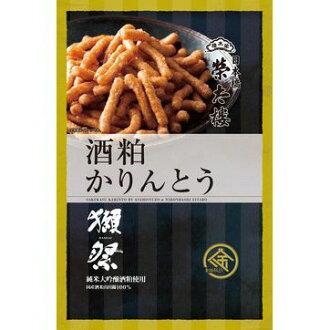 过期时间︰ 1/2017年 14 年轻厚房子酒糟 karinto 劢 daiginjo 獭节日酒糟使用 (90 克)