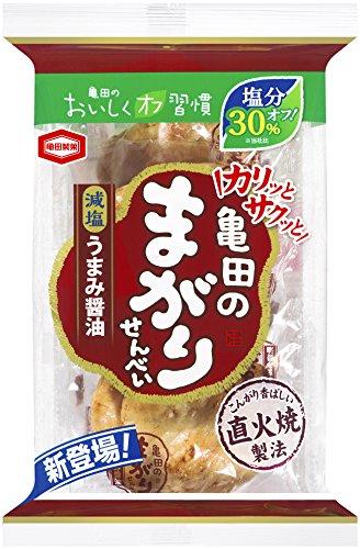 【訳あり】 賞味期限:2018年4月29日 亀田製菓 減塩 亀田のまがりせんべい 10枚