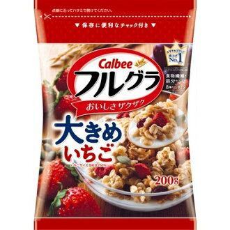 食用期限:2017年5月15日karubifurugura大小肌理草莓(200g)