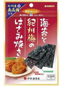 カンロ海苔と紀州梅のはさみ焼き(4.8g)お菓子おつまみ