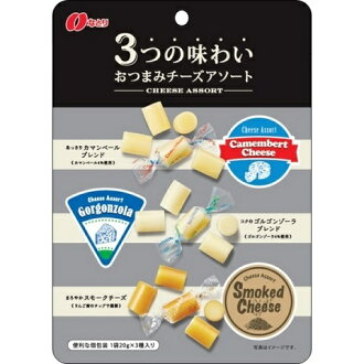 5-10 day all points more than twice & relay held in the shop! [02P05Nov16] date: 1/5/2017 Natori three tasting appetizer cheese sorts (60 g)