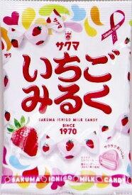 サクマ いちごみるく (100g) キャンディー