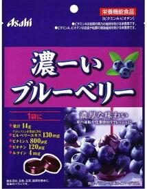 アサヒ 濃ーいブルーベリー (84g) キャンディー