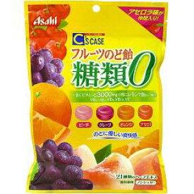 シーズケース フルーツのど飴 糖類ゼロ 84g