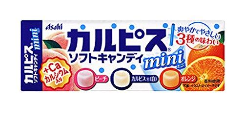 【訳あり】 賞味期限:2018年9月30日 アサヒグループ食品 カルピス ソフトキャンディ ミニ 40g