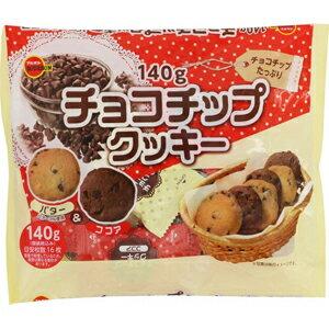 【訳あり】《ファミリーサイズ》 賞味期限:2018年11月20日 ブルボン チョコチップクッキー バター&ココア (140g) チョコチップたっぷり