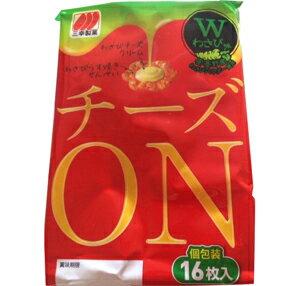 【zr 訳あり】 賞味期限:2018年1月2日 三幸製菓 チーズON Wわさび味 袋 個包装 (16枚入) わさびチーズののったうす焼きせんべい