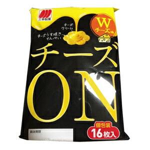 【zr 訳あり】 賞味期限:2018年1月2日 三幸製菓 チーズON Wチーズ味 袋 個包装 (16枚入) チーズののったうす焼きせんべい