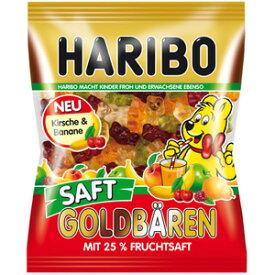 【訳あり】 賞味期限:2021年2月28日 ハリボー ジューシー ゴールドベア (175g) グミ 輸入菓子