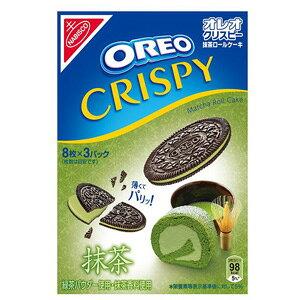 【訳あり】 賞味期限:2021年2月28日 オレオ クリスピー 抹茶ロールケーキ (154g) クッキー
