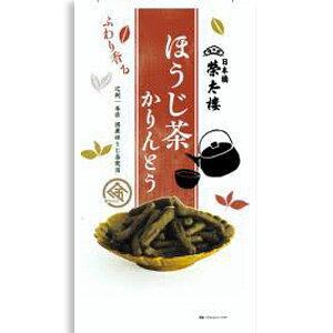 【訳あり】 賞味期限:2021年2月6日 榮太樓總本鋪 ほうし茶かりんとう (100g) 和菓子